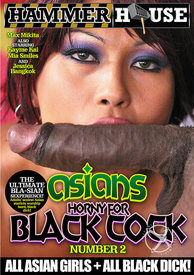 Asians Horny For Black Cock 02