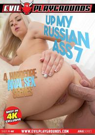 Up My Russian Ass 07